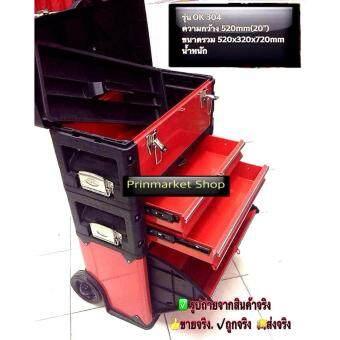 ต้องการขาย OKURA เครื่องมือช่าง OK-304 ตู้เครื่องมือเอนกประสงค์ พร้อมล้อลาก