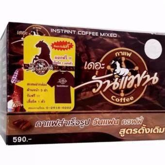 One Fan Coffee กาแฟ วันแฟน กาแฟสำหรับท่านชาย 10 ซอง x 1 กล่อง
