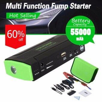 Orbia Jump Starter Power Bank 55,000 mAh12-19 V รุ่น TM-10B- Green/Black