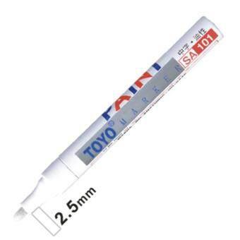ปากกาเขียนยาง PAINT MARKER ปากกาไว้สำหรับเขียนยาง รถยนต์รถมอเตอร์ไซค์ รถจักรยานยนต์ รถจักรยาน หรือเหล็ก ผ้า พลาสติก ฯลฯเขียนแล้วติดทนนาน(สีขาว) เซต 2 แท่ง รูบที่ 3