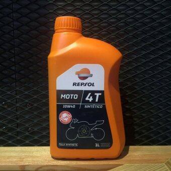 ประกาศขาย Repsol MOTO 4T SINTETICO 10W40