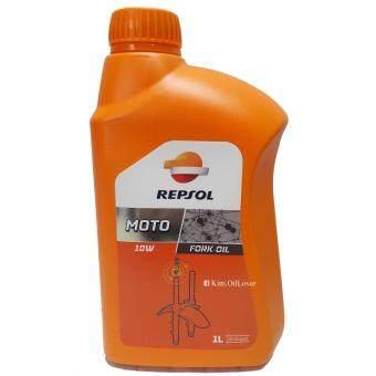 Repsol Moto Fork Oil 10W น้ำมันโช้คหน้าและหลัง (1L)
