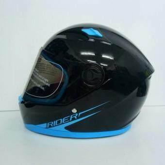 Rider helmet หมวกกันน็อคหุ้มคาง รุ่น R1 สีดำเงา-ฟ้า