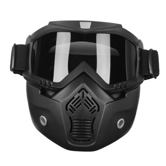 Riding Detachable Modular Face Mask Shield Goggles For Motorcycle Helmet Black - intl