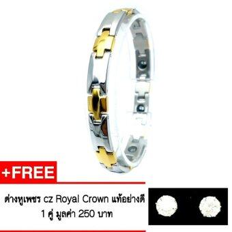 Royal Crown สร้อยข้อมือเพื่อสุขภาพ ฝังเม็ดเพื่อสุขภาพและชุบทองอย่างดี รุ่น The Best 102 ( สี Gold )