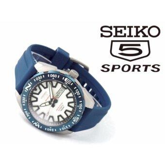 SEIKO 5 Sports Automatic SRP783K1 MT.FUJI Limited Edition - 4