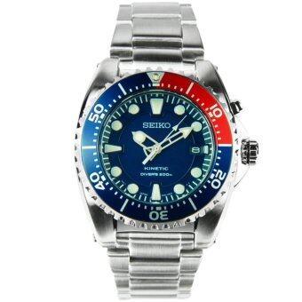 Seiko นาฬิกาข้อมือผู้ชาย Kinetic Diver's 200M SKA369P1