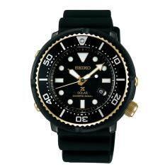 SEIKO Prospex SCUBA Tuna Solar Diver's 200m Limited Edition รุ่น SBDN028J  (V147-0BB0SG)