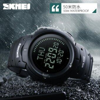 SKMEI Outdoor Man Sports Compass Watches Hiking Digital LED Electronic Watch Chronograph Men Clock - Black - intl