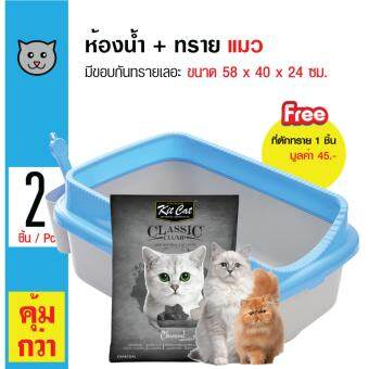 Smart Paws ห้องน้ำแมว มีขอบกันทรายเลอะ ขนาด 58x40x24 ซม. + Kit Cat ทรายแมว ทรายเบนโทไนต์ กลิ่นชาร์โคล จับเป็นก้อนดี ฝุ่นน้อย สำหรับแมวทุกสายพันธุ์ ขนาด 10 ลิตร