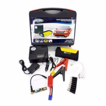อุปกรณ์ชาร์จแบตเตอรี่ แบตเตอรี่สำรอง อุปกรณ์ชาร์ทไฟฉุกเฉิน เครื่องชาร์ทแบตเตอรี่แบบพกพา จั๊มสตาร์ทรถยนต์ ต่อพ่วงแบตเตอรี่ พาวเวอร์แบงค์ ชาร์ตมือถือ Smartphone โน๊ตบุ๊ค Notebook + ปั๊มเติมลมฉุกเฉิน กล่องที่ควรมีติดรถยนต์ของคุณ Jump Starter Power Bank รูบที่ 2
