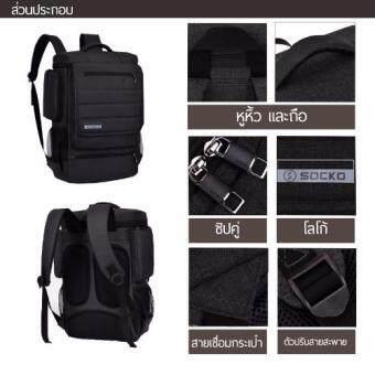 กระเป๋าโน๊ตบุ๊ค กระเป๋าเป้สะพายหลัง SOCKO สำหรับ MACBOOK GAMER HIGH GRADE 15.6-17 นิ้ว #สีดำ(Black) - 2