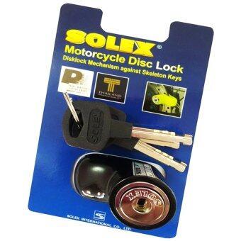 Solex กุญแจ ล็อคดิสมอเตอร์ไซค์ ล็อคจักรยาน รุ่น 9025 (สีดำ)