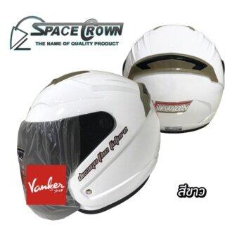 SPACE CROWN หมวกกันน็อค รุ่น VISION สีขาว