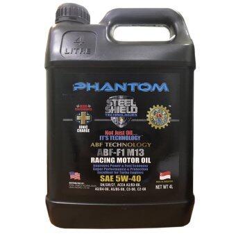 Steel Shield M13 Phantom 5W40 4L