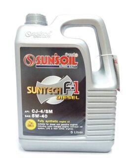 SUN'SOIL Suntech F-1 Deisel Fully Synthetic API : CJ-4/SM SAE : 5W-40 ขนาด 5L Bronze