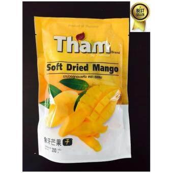 Tham มะม่วงสุกอบแห้ง Soft Dried Mango ขนาด 200 กรัม