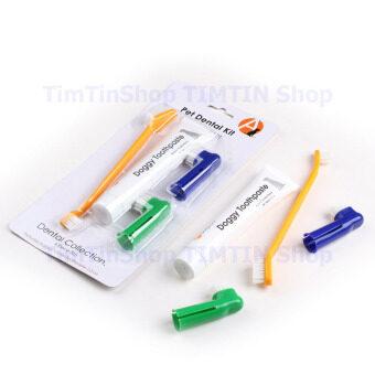 TimTin ยาสีฟันสุนัข รสวานิลา ขนาด 2.5 ออนซ์ พร้อมแปรง 1 ชุด - 2