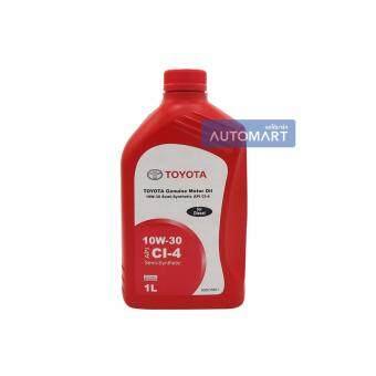 TOYOTA น้ำมันเครื่อง GENUINE MOTOR OIL 10W-30 1ลิตร