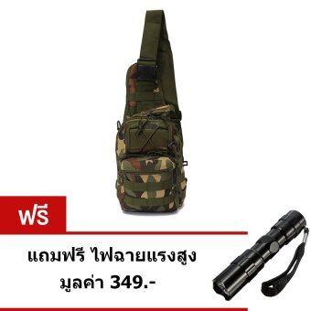 ราคา Uni กระเป๋าเป้เดินทาง กระเป๋าสะพายหลัง กระเป๋าเดินป่า กระเป๋าสะพายข้าง Ant ลายพราง