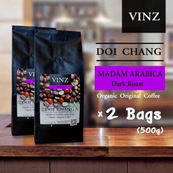 VINZ Coffee Bean Madam เมล็ดกาแฟดอยช้าง อาราบิก้า ปลอดสารพิษ คั่วเข้ม 2 ถุง (500 กรัม)