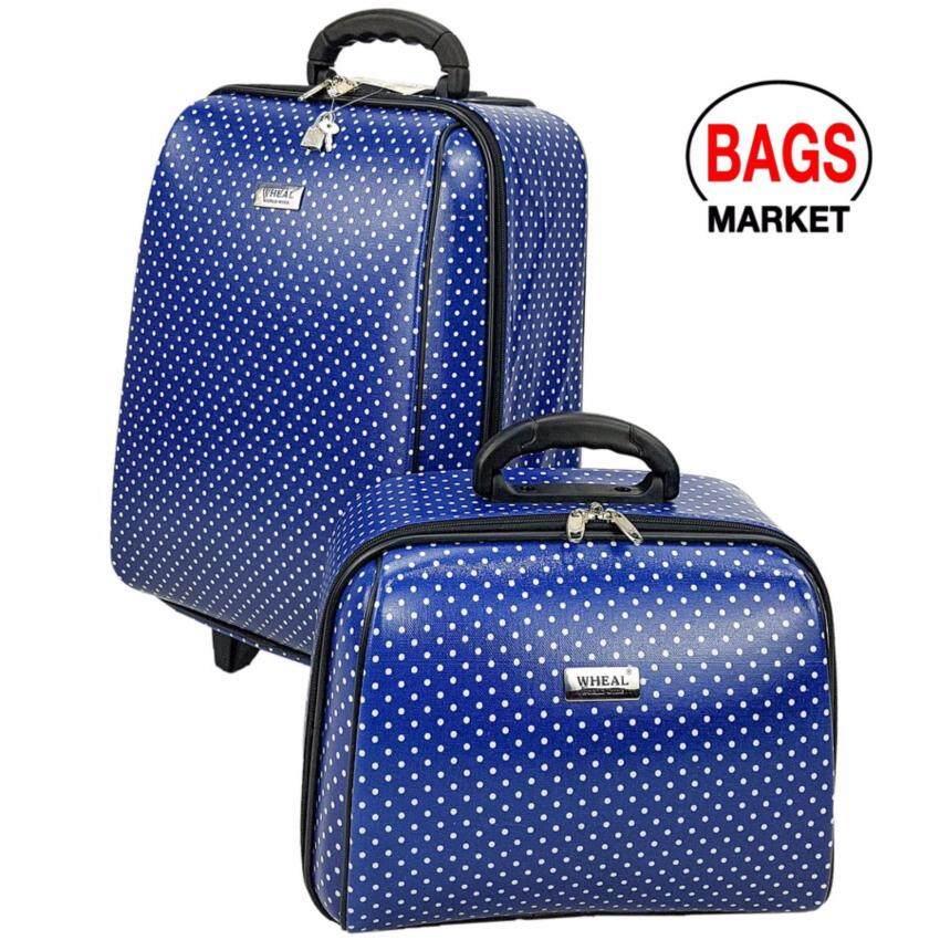 Wheal กระเป๋าเดินทางเซ็ทคู่ 18/14 นิ้ว Code 60018-5 B-Spot (Blue)