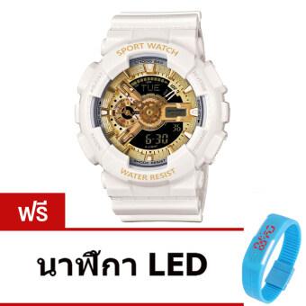 Wonderful story S SPORT นาฬิกาข้อมือ ใส่ได้ทั้งชายและหญิงกันน้ำได้-SP024 (WHITE/GOLD)แถมฟรี นาฬิกา LED ระบบสัมผัส (คละสี)