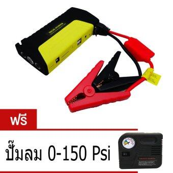 Zeed 50,800 mAh Jump Starter Power Bank12-19 V Muli-Function(Yellow/Black) ฟรี ปั๊มลม