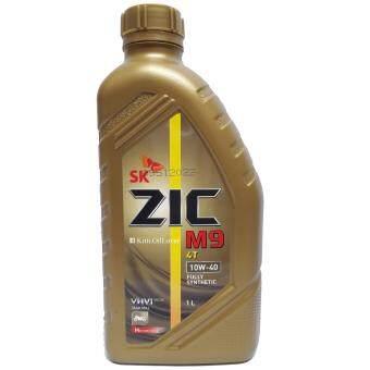 ลดราคา Zic M9 4-stroke SAE 10W-40 Fully Syntheticน้ำมันเครื่องสังเคราะห์แท้ 100% สำหรับมอเตอร์ไซค์ 4 จังหวะ (1 L)