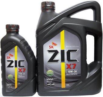 ขอเสนอ Zic X7 DIESEL SAE 10W-30นํ้ามันหล่อลื่นเครื่องยนต์ดีเซล สูตรสังเคราะห์แท้100% (6ลิตร+ฟรี1ลิตร)