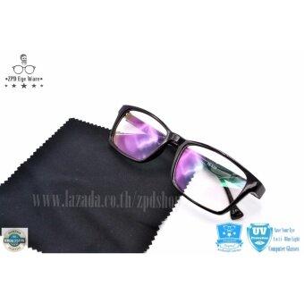 แว่นตากรองแสง ZPDshop รุ่น zp905 แว่นถนอมสายตา แว่นแฟชั่น